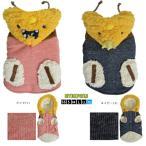 秋冬新作【ラディカ】ヒヨコさんパーカー SS-3Lサイズ 小型犬