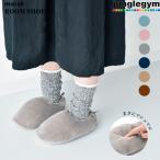 MARSH ルームシューズ ( スリッパ おしゃれ かわいい レディース 暖かい あったか ふわふわ やわらか 冬 家庭用 )