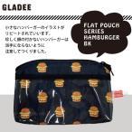 ペンケース おもしろ 大容量 グラディー(gladee)フラットポーチ:ハンバーガー/ブラック