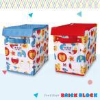 デコレ/decole/かわいい/収納ボックス/おもちゃ箱/おもちゃ入れ