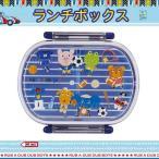 お弁当箱 かわいい ラブアダブダブ ボーイズ(rub a dub dub boys)小判形1段ランチ :スポーツ