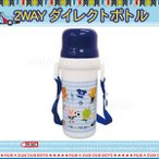 水筒 子供用 かわいいラブアダブダブボーイズ ショルダーベルト付きダイレクトボトル : スポーツ