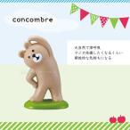 置き物/置物/オブジェ かわいい デコレ(decole)コンコンブル(concombre)まったりピクニック マスコットラジオ体操:こぐま