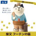柴又 フーテンの猫 ZCB-59734