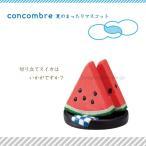 置きもの 置物 オブジェ/かわいい デコレ(decole)コンコンブル(concombre)夏のまったりマスコット:西瓜盆