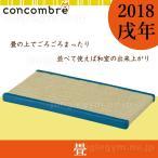ショッピング正月 デコレ(decole)コンコンブル(concombre) まったりお正月マスコット:畳