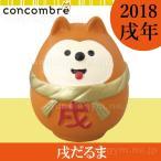お正月 置物 陶器 かわいい 戌年 2018年 デコレ コンコンブル 戌だるま decole concombre