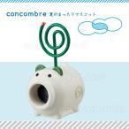 置き物 置物/オブジェ デコレ(decole)コンコンブル(concombre)夏のまったりマスコット:蚊遣りぶた