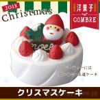 クリスマス 置物 雑貨 新作 デコレ コンコンブル クリスマスケーキ サンタ サンタクロース decole concombre まったりマスコット 玄関 陶器 屋外 おしゃれ