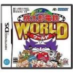 任天堂DSソフト 桃太郎電鉄WORLD 桃太郎電鉄ワールド 桃鉄[mo][GJ]