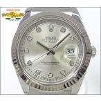 ロレックス ROLEX デイトジャスト2 Ref.116334G メンズ腕時計 SS×WG 10P新ダイヤ ルーレット刻印 ランダムシリアル