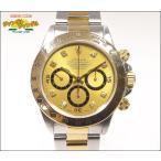ロレックス ROLEX コスモグラフ デイトナ Ref16523G N番 SS/K18YG コンビ 新8Pダイヤ メンズ腕時計