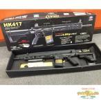 東京マルイ 次世代電動ガン EARLY VARIANT アーリーバリアント HK417 モデルガン[wa][GJ]