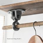 アイアン ハンギング フック 金具 壁掛け 天井 おしゃれ ウォールフック アンティーク調 玄関 収納 ハードアイアン リングフックL