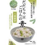 だだちゃ豆ごはんの素 六種雑穀 炊飯1合分×3包入