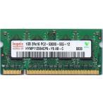 【未確認品】ハイニックス【hynix】 S.O.DIMM 2Rx16 PC2-5300S 1GB (ノート用)