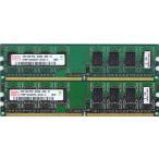 ハイニックス【hynix】製 1RX8 PC2-6400U 1GBx2枚セット(2G・片面実装)