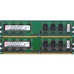 【未確認】ハイニックス【hynix】製 1RX8 PC2-6400U 1GBx2枚セット(2G・片面実装)