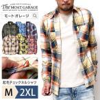 ネルシャツ チェックシャツ 長袖 メンズ アメカジ 秋 おしゃれ かっこいい