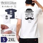 アメカジ 世田谷ベース Tシャツ メンズ 半袖 厚手 オシャレ 30代 40代 50代