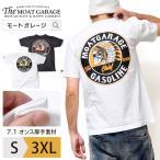 Tシャツ メンズ 半袖 アメカジ 厚手 世田谷ベース おしゃれ 30代 40代 50代