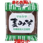 味噌 マルシマ 麦みそ 1kg×5個セット まとめ買い