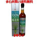 きび酢 さとうきび酢 500ml×6本セット 徳之島産 さとうきび汁100% 黒酢の杜 まとめ買い送料無料