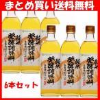 みりん マルシマ 純米発酵調味料 500ml×6本セット まとめ買い送料無料