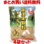 羅漢果顆粒 ゴールド 顆粒タイプ 500g×4袋セット まとめ買い送料無料 国内製造
