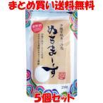 塩 ぬちまーす 沖縄の海塩 ぬちまーす 250g×5個セット まとめ買い 送料無料