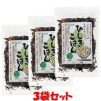 マルシマ ひじきごはんの素 40g(2合分)3袋セット メール便送料無料・代引不可