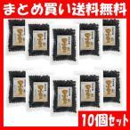 黒豆 マルシマ 国産有機 黒豆 200g×10個セット まとめ買い送料無料
