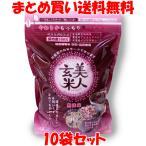 美人玄米 黒米入り玄米 無洗米 1kg×10袋セット まとめ買い送料無料