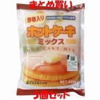 ホットケーキミックス 桜井 ホットケーキミックス(有糖) 400g×5個セット まとめ買い