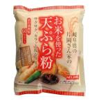 天ぷら粉 お米を使った天ぷら粉 200g