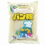 パン粉 桜井 パン粉 200g