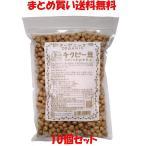 桜井食品 有機チクピー豆 500g×10個セット まとめ買い送料無料