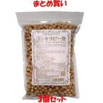 桜井食品 有機チクピー豆 500g×3個セット まとめ買い