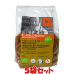 有機ペンネ デュラム小麦 (全粒粉) ジロロモーニ 創健社 250g×5袋セット