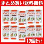 桜井 国内産エルボパスタ 300g×10個セット まとめ買い送料無料