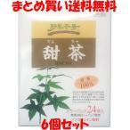 黒姫 野草茶房 甜茶 6個セット まとめ買い送料無料