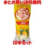 マヨネーズ 創健社 べに花マヨネーズ 500g×10本セット まとめ買い送料無料