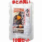 小豆かぼちゃ レトルト コジマフーズ 200g×10個セット まとめ買い