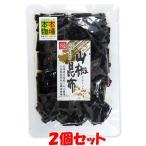 本場の本物 佃煮 小豆島 国産 山椒昆布 100g×2個セット ゆうパケット送料無料(代引・包装不可)