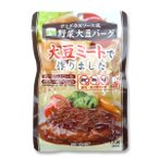 三育 デミグラスソース風 野菜大豆バーグ 100g