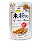 コスモ食品 直火焼き 米粉のカレー・ルー <中辛> フレークタイプ カレールウ 110g