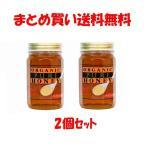 蜂蜜 久保養蜂園 有機栽培オーガニック蜂蜜 500g×2本セット まとめ買い送料無料