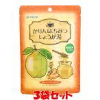 生姜 しょうが湯 マルシマ かりんはちみつしょうが湯 袋入 60g(12g×5)×3袋セット ゆうパケット送料無料(代引・包装不可)