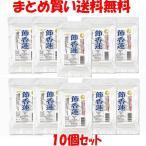 蓮根粉末 ツルシマ 節香蓮(ふしこうれん)50g 粉末 10袋セット まとめ買い送料無料