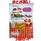 maruta こめ粉ロールクッキー 約3g×10個×5袋セット